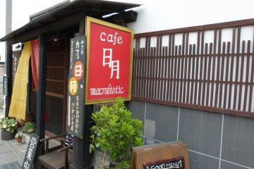 Hitsuki Macrobiotic Cafe, Matsumoto