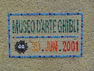 Музей Гибли отпраздновал свое двеннадцатилетие в 2013 году. Музей открыли в 2001 году.