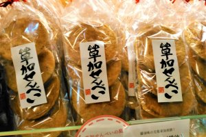 Soka Senbei Garden's number one selling senbei
