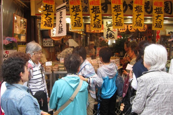 Sugamo Markets Tokyo