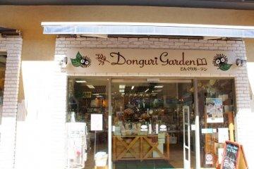돈구리 정원