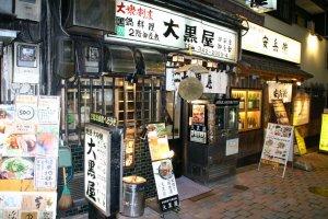 Izakaya Daikokuya (No.11 on the map): Over 150 types of sake to choose from.