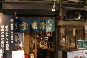 Izakaya Dai-ni Horaiya (No.15 on the map) specializes in kushiyaki.