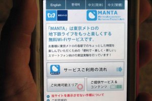 It's very simple to connect to Tokyo Metro's free Wi-Fi service using the MANTA app.