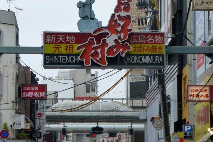 Hiroshima's Okonomimura