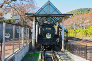Yamakita town railway park in fall