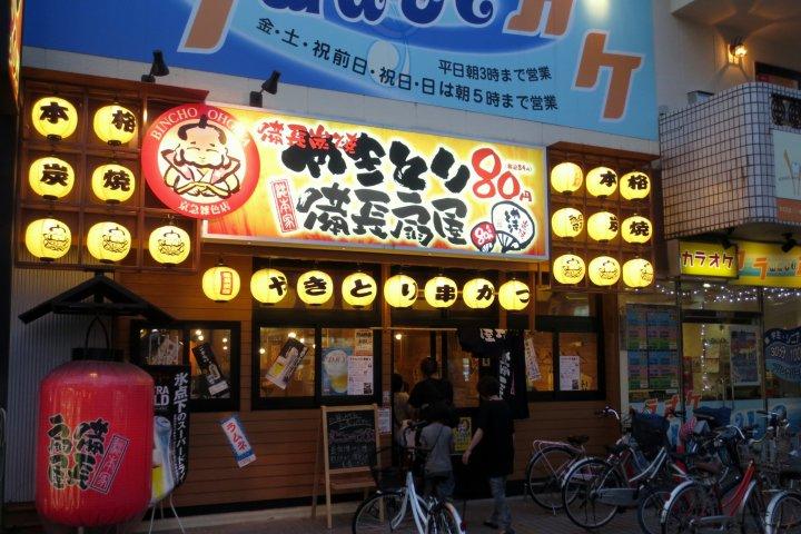 Bincho Ohgiya in Zoshiki
