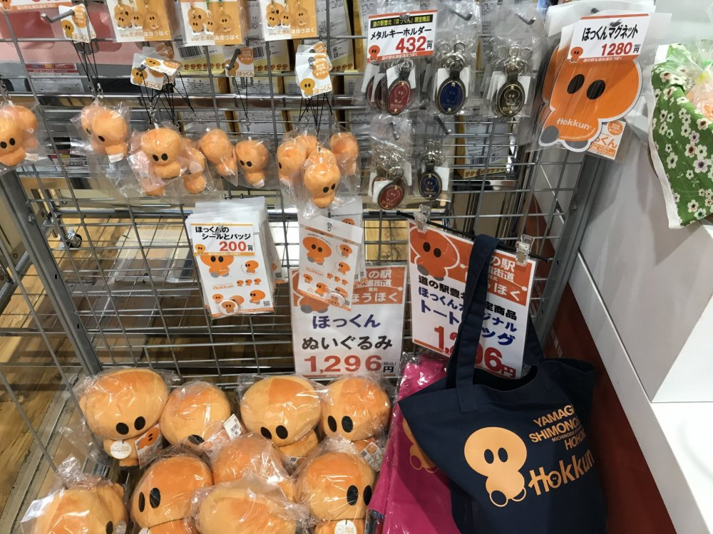 Including lots of cute goods with their local mascot on them!