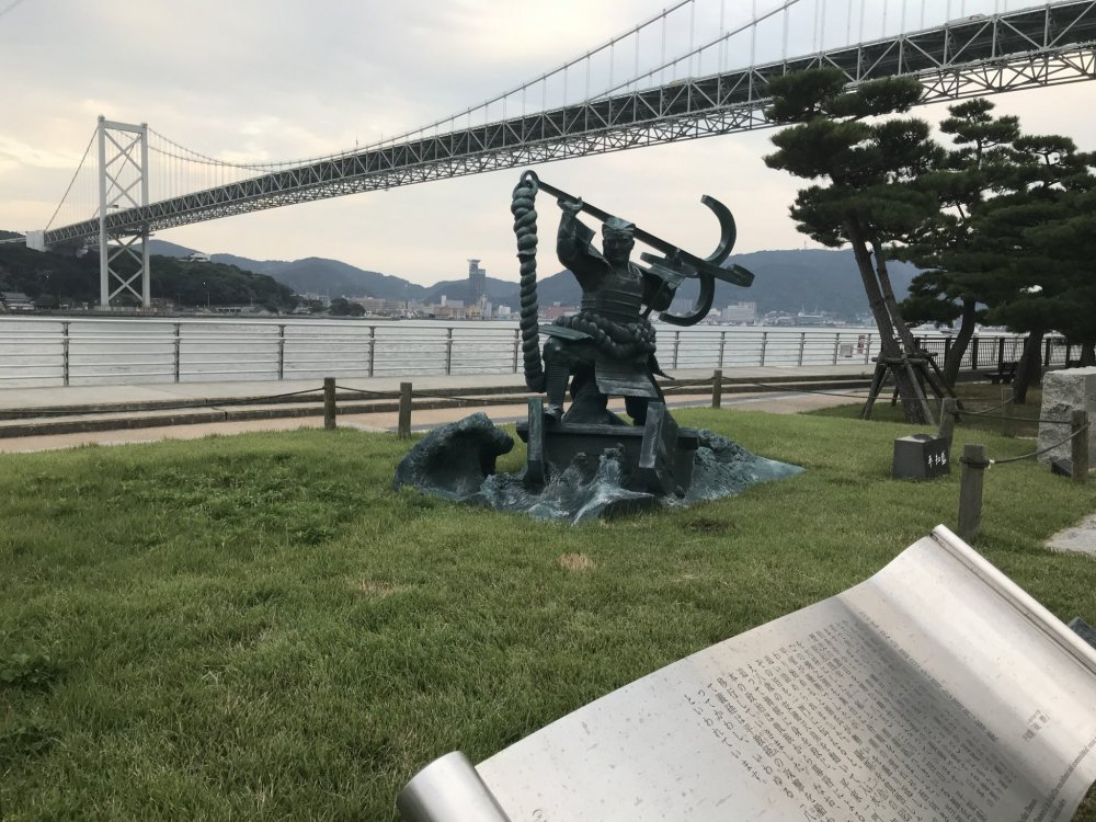 Mimosusogawa Park gives you great vantage points of the Kanmon Bridge
