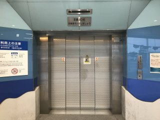 The elevator to take you underground to the tunnel!