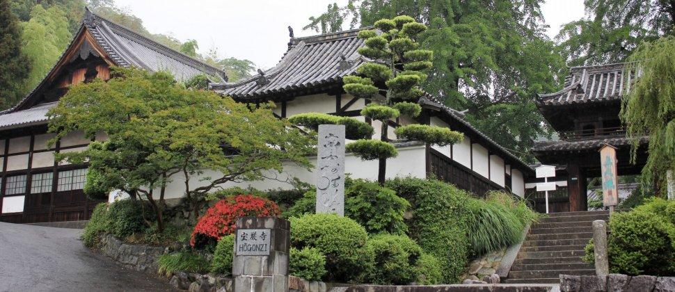 Hogon-ji Temple in Dogo, Matsuyama