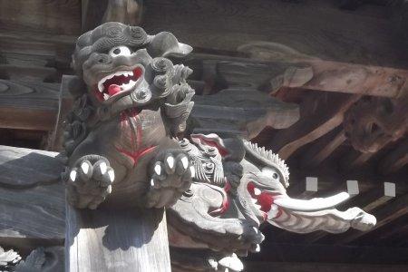 Seiun-ji Temple in Toi, Izu