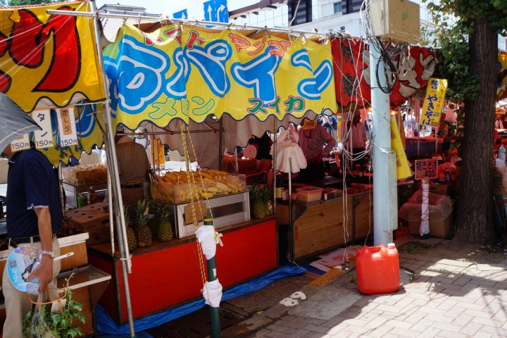 Iriya Asagao Festival