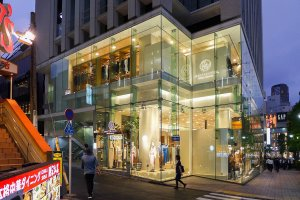 Beauty&Youth United Arrows Shibuya