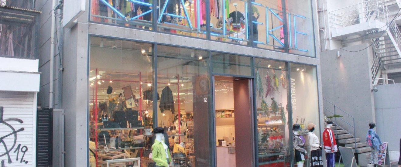 GallerieTokyo on Cat Street