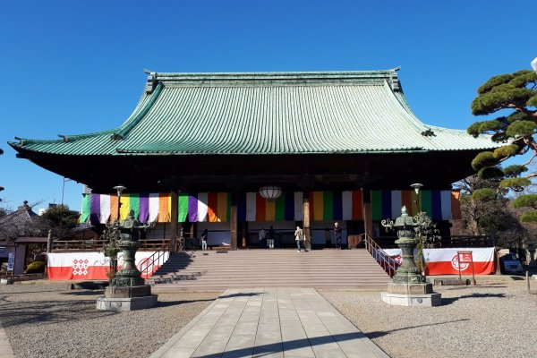 Kannon Do main hall