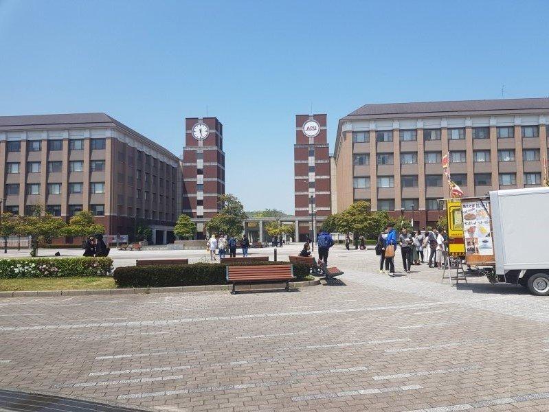 APU main campus.