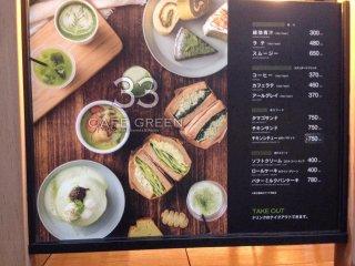 "Menu of the ""Matcha Café"" nearby."