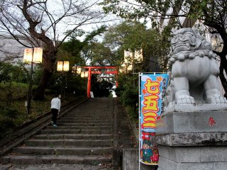Stairs to the shrine
