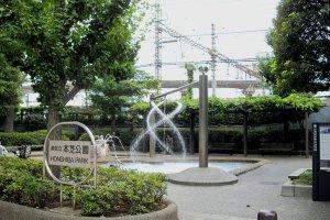 The aquatic Honshiba Park overlooks the shrine