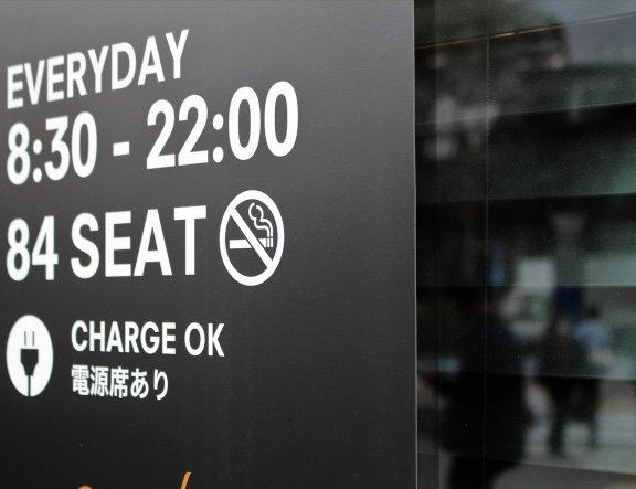 Eateries in Tokyo to Become Smoke-Free