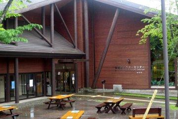 Lake Shikotsu Visitor Center