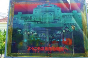 Advertising about the haunted house is viewable only in the vicinity of the haunted house. Probably so as not to scare too many people.