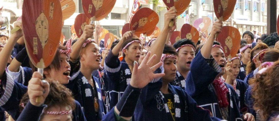 เทศกาลใหญ่ฟูจิซากิ ฮาชิมันงุ