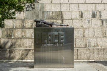 Osaka Peace Centre