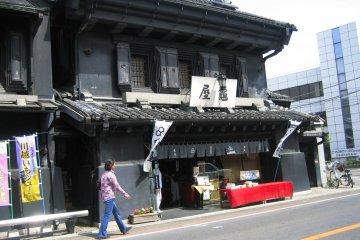 A Day in Kawagoe