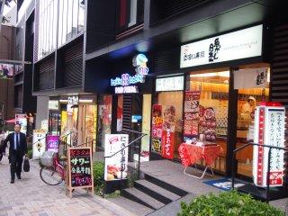 Dining options are aplenty at Kagurazaka's main street.