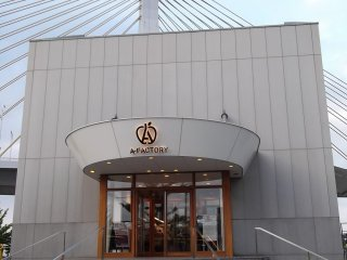 The front entrance