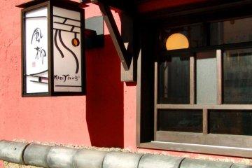 Kazeyanagi Restaurant