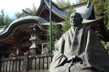 Le Temple Kiyotaki-ji