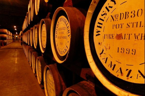 Suntory Whisky Distillery