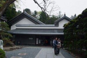 Hobutsukan building.