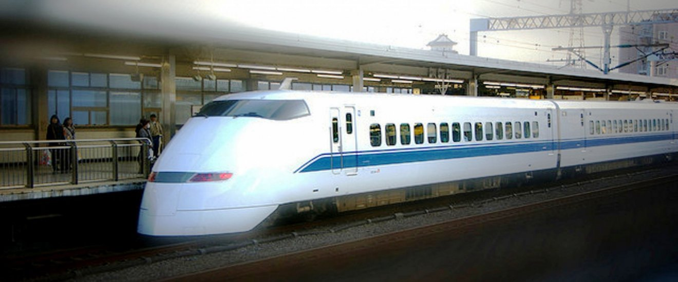 Bullet Trains depart every 10 mins during peak periods