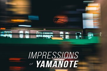 One-day Photography Workshop: Impressions of Yamanote, April 10