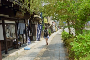 Experience Local Life in Odawara