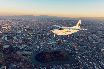 Osaka, Kobe, World Heritage Kofun Flight Tour