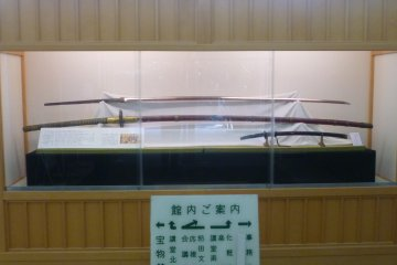 Weapons on display in the Atsuta Shrine Treasure House.