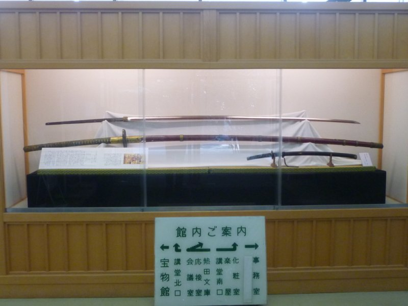 Atsuta Shrine and the Legendary Sword - Nagoya, Aichi - Japan Travel