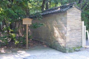 Part of the Nobunaga Wall, built by the warlord Oda Nobunaga to protect Atsuta Shrine.