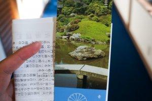 บัตรเข้าชม ราคา 500 เยน