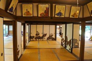 ห้องรูปวาด (Kacho-den)
