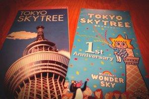 แผ่นพับนำชมโตเกียวสกายทรีสำหรับชาวต่างชาติ (ซ้าย) และเวอร์ชั่นน่ารักสำหรับชาวญี่ปุ่น (ขวา)
