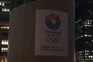 ภาพยามค่ำคืนรอบๆ สถานีรถไฟโตเกียวที่เพิ่งปรับปรุงใหม่ สะท้อนบรรยากาศการโปรโมตแคมเปญ Tokyo 2020