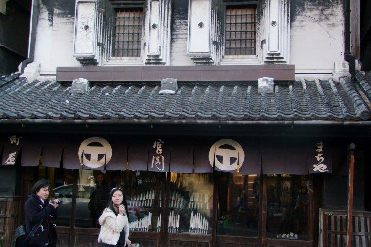 Kawagoe's Old Town: Warehouse Zone