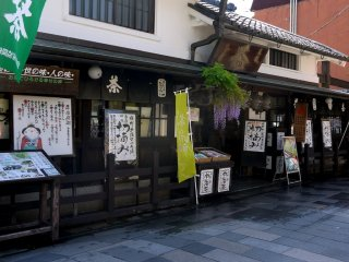 입구의 오솔길에 물을 뿌리는 것은 일본의 풍습이다