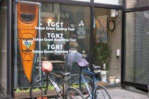 ฐานที่มั่นของ Tokyo Great Cycling Tour (ในระยะเดินถึงจากสถานี Kayaba-cho)